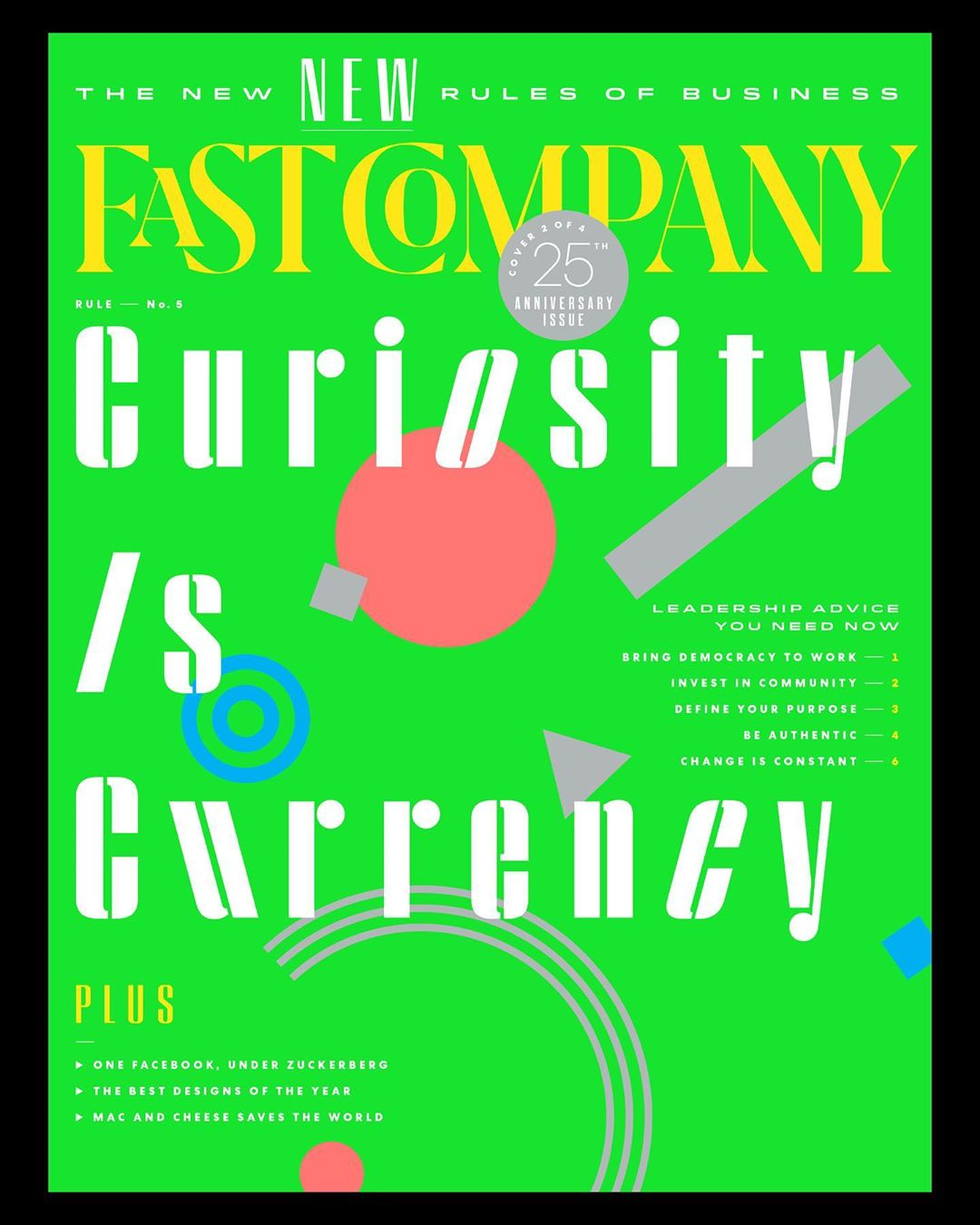 curiosity is currency